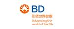 碧迪医疗器械(上海)有限公司/