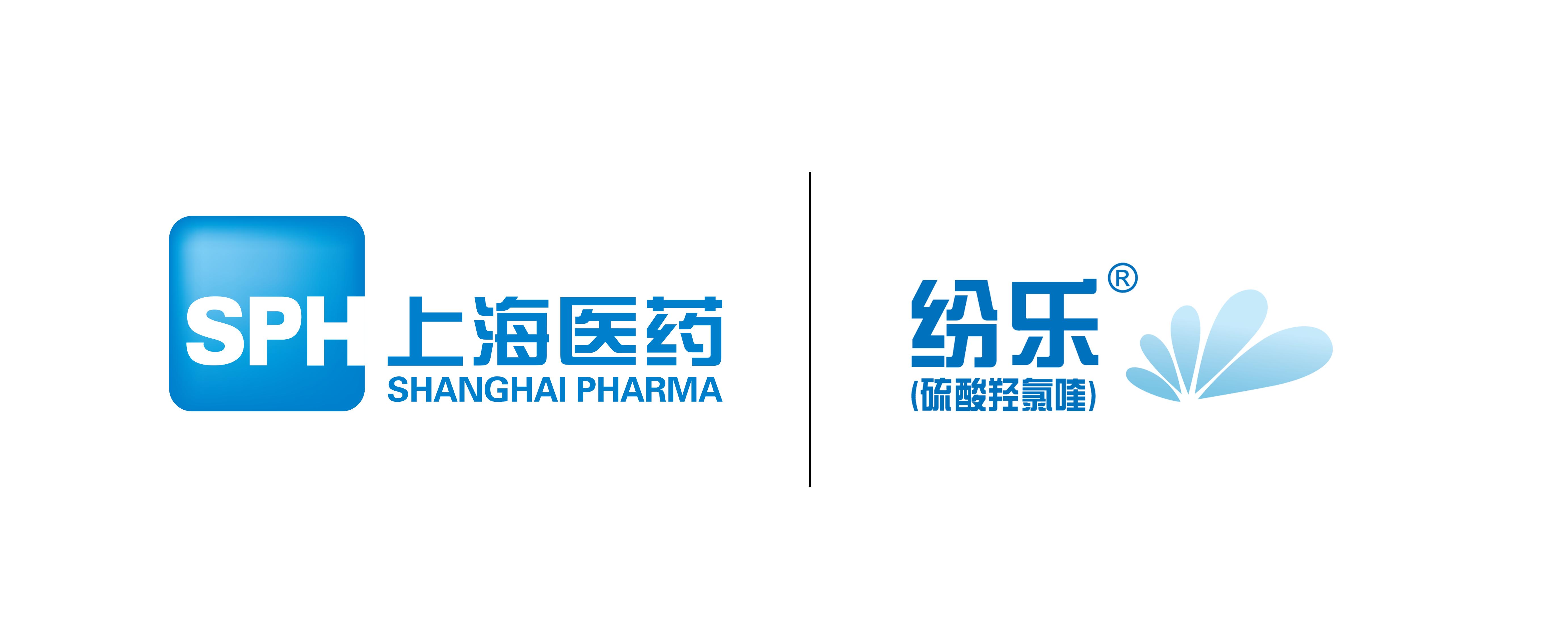上海上药有限公司/